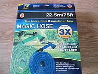 Шланг для полива XHOSE 22,5 м с распылителем