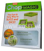 Универсальный измельчитель овощей и фруктов - Chop Magic