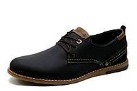 Туфли мужские Hilfiger Denim, кожаные, спортивные , черные, фото 1