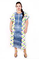 Летнее платье большой размер Версаче  (62-64)