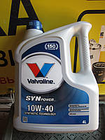Моторное масло Valvoline 10w 40 SynPower  4л