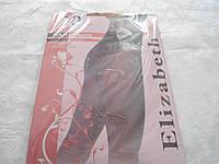 Колготки колготы Elizabeth 20 den Bikini Charm р.4