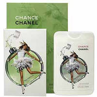 (50ml) Chanel - Chance Eau Fraiche 50ml Woman (компактная парфюмерия в чехле)