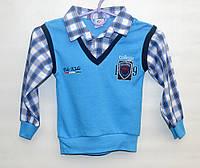 Рубашка-обманка для школы мальчику 6-11 лет Bds голубая