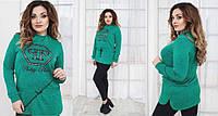 Модная батальная трикотажная зеленая туника