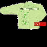 Детская кофточка р. 62 с царапками ткань КУЛИР 100% тонкий хлопок ТМ Алекс 3172 Зеленый