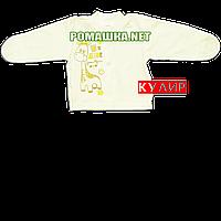 Детская кофточка р. 56 с царапками ткань КУЛИР 100% тонкий хлопок ТМ Алекс 3172 Желтый