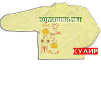 Детская кофточка р. 62 с царапками ткань КУЛИР 100% тонкий хлопок ТМ Алекс 3172 Желтый