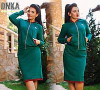 Комплект юбка+кофта №ат1071