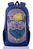 """Подростковый рюкзак """" СТИЛЬНЫЙ КОТ"""" (синий), фото 1"""