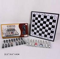 Магнитные шахматы (008), размер поля 31х31 см
