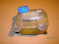 Бачок охлаждающей жидкости Фиат Добло / Fiat Doblo 1.4i 2008г.в. 51891028 / 5 189 1028
