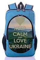 "Взрослый рюкзак "" LOVE UKRAINE"" (бирюза), фото 1"