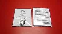 Знак зодиака Рак сувенирная продукция гороскопа амулетов зодиаков для подарков друзьям и гостям на свадьбу