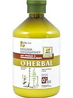 O'Herbal Бальзам-кондиционер для тусклых и безжизненных волос 500мл