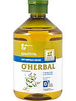 O'Herbal Шампунь для жирных волос 500мл