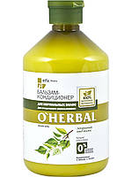 O'Herbal Шампунь для нормальных волос для ежедневного использования 500мл