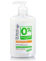 """Крем-мыло для рук TM """" Dr.Sante 0%"""" , 300 ml."""