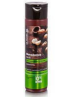 """Шампунь для волос """"Восстановление и Защита"""" с маслом макадамии и кератином Dr. Sante Macadamia Hair, 1000 мл."""