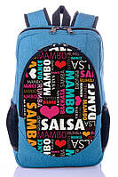 "Детский рюкзак ""MAMBO "" (бирюза), фото 1"