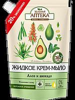 """Жидкое мыло """" Алоэ и авокадо"""" от ТМ """" Зеленая аптека"""", 460 мл. Дой-пак"""