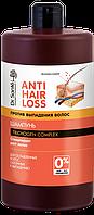 "Шампунь для ослабленных и склонных к выпаданию волос ТМ ""Dr.Sante Anti Hair Loss"",1000 мл."
