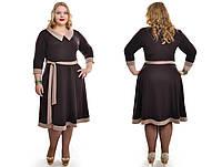 Красивое коричневое платье расклешенное с поясом