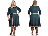 Красивое женское платье расклешенное с поясом