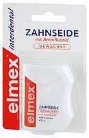 Зубная нить Elmex Zahnseide gewachst вощеная мятная 50 м