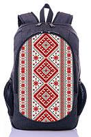 """Подростковый рюкзак """" УКРАИНСКИЙ ОРНАМЕНТ """" (серый), фото 1"""