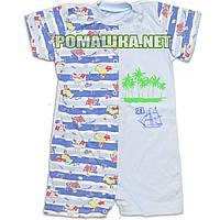 Детский песочник-футболка р. 86 ткань КУЛИР 100% тонкий хлопок ТМ Алекс 3092 Голубой-4