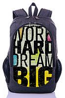 """Взрослый рюкзак """" WORK"""" (серый), фото 1"""