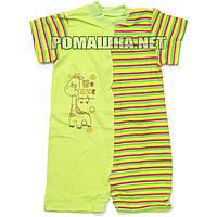 Детский песочник-футболка р. 86 ткань КУЛИР 100% тонкий хлопок ТМ Алекс 3092 Желтый-3