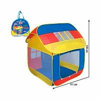 Яркий детский игровой домик палатка 905 М, окна, размеры 90*111*110 см