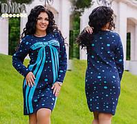 """Женское вязаное платье большого размера """"Бант"""" в расцветках ДГ2029"""