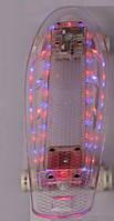Скейт пенни борд Penny board Led с подсветкой +шнур USB