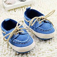 Туфли-пинетки для мальчика.Первая обувь для малышей.