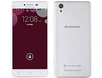 Lenovo A858 White(есть самовывоз в Днепре)