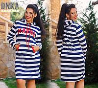 Женское полосатое платье батального размера ДГ1072
