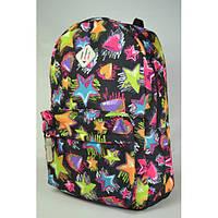 Рюкзак для девочки подростка чёрного цвета с оригинальным принтом