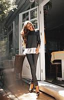 Трендовый женский костюм двойка кофта с баской и длинным рукавом брюки облегающие шерсть коттон