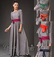 Элегантное серое платье в пол, с атласным поясом. 5 цветов
