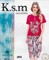 """Пижама женская """"K.s.m collection"""" Турция"""
