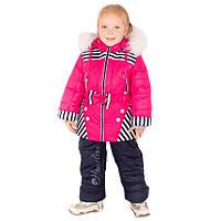 Зимний комбинезон и куртка для девочки Лиза