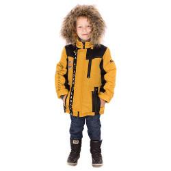 Детские Куртки Аляска Купить