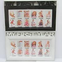 Фоторамка первого года жизни вашего малыша My First Year, черная