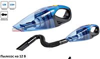 Пылесос автомобильный RING VAC0 ✔ 150W ⛟ Бесплатная доставка!