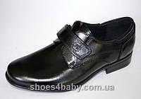 Туфли школьные черные для мальчика FS collection р.32-39