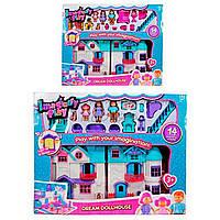 Игровой кукольный домик 1205CD