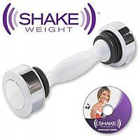 Гантель Shake Weight жіноча 1.1 кг